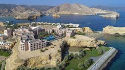 Shangri-La - Al Husn